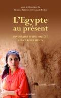 L'Egypte au présent